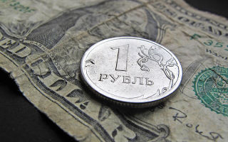 Аналитики Росбанка пока не видят сигналов к падению рубля