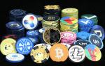 Вопрос: в какую криптовалюту стоит инвестировать свои деньги?