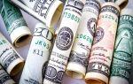 Доллар удерживает позиции на шестинедельном максимуме