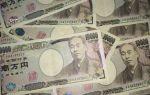 Инвесторы ставят на японскую иену из-за рисков обострения отношений между США и КНР