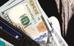 Доллар США стабильно торгуется благодаря высокой доходности гособлигаций