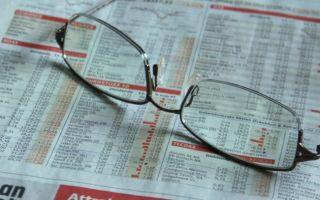 Инвестиционные компании фондового рынка. Выбираем лидера