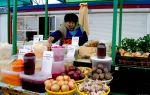 Центробанк России предупредил граждан о резком увеличении цен