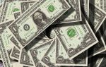 Доллар начал падать из-за опасений срыва финансирования правительства США