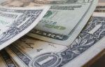 Доллар падает к локальным валютам на фоне переговоров между США и КНР
