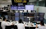 Торги в Азии завершились слабой активностью финансово-промышленного сектора
