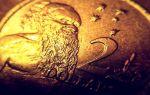 Курс австралийского доллара падает к валюте США после решения ЦБ не менять ставку
