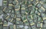 Доллар растет перед голосованием в Конгрессе по налоговой реформе