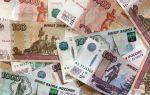 Рубль начал падать к доллару вместе с остальными сырьевыми валютами