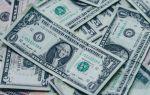 Доллар начал дорожать после заявления Трампа о необходимости борьбы с терроризмом