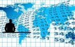 Валютная биржа Казахстана – главный элемент экономики