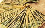 Доллар растет, несмотря на прекращение работы американского правительства