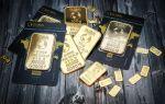 Цены на золото неожиданно рухнули почти на 0,5%