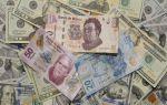 Мексиканский песо падает к доллару из-за низкого спроса со стороны трейдеров