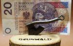 Должен ли платить трейдер бинарных опционов налоги?