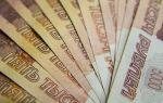 Что ждёт рубль в новом 2019 году: влияние нефти или ставки ФРС?