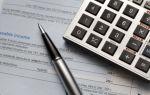 Налогообложение ценных бумаг и пути его оптимизации