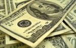 Падение евро усиливает позиции доллара