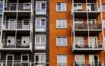 Президент РФ приказал разработать меры по снижению ипотечной ставки до 8%