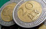 Кенийский шиллинг смог удержать позиции по отношению к доллару