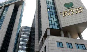 ВТБ и Сбербанк в январе резко повысят ипотечные ставки