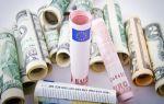 Доллар рухнул до недельного минимума из-за перехода инвесторов к выжидательной тактике