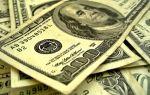 Выступление главы ФРС привело к росту курса доллара