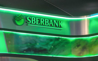 Как быстро вывести биткоин на карту Сбербанка?