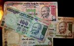 Рупия дешевеет к доллару из-за снижения доходности гособлигаций Индии
