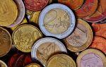Евро и его кросс курс — лидер европейского валютного рынка