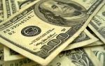 Доллар США завершает 2017 год падением к валютам Японии и Евросоюза