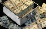 Доллар продолжает падать на фоне опасений из-за ракетных испытаний в КНДР
