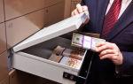 Хранение ценных бумаг — размещаем акции в банковском сейфе