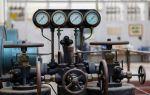 Минск предложил Москве обсудить налоговый маневр и энергетические вопросы
