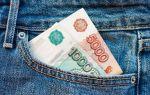 Доллар на старте торгов упал до 67 рублей