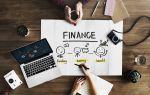 4 закона сохранения и приумножения денег: учимся управлять деньгами