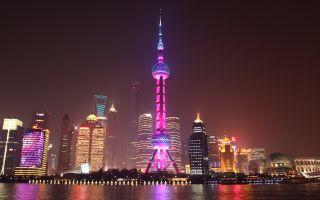 Китайский рынок продолжает расти в ожидании прекращения торговой войны