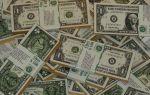 Американский доллар: масштабы, кросс курс, перспективы
