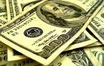 Рост японской экономики способствует укреплению курса иены к доллару