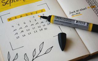 Фундаментальный анализ: применяем анализ для проверки финансового менеджмента компании