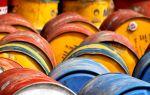 Сообщение API о сокращении запасов нефти в США привело к росту цен на «черное золото»