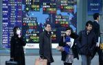 Торги в АТР завершились ростом южнокорейского и падением японского рынков