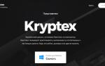 Программы для майнинга криптовалют на домашнем компьютере