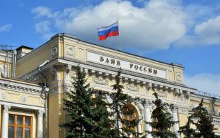 Русская криптовалюта: разработки государственного уровня