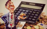 В России введут еще пять новых налогов