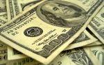 Доллар падает из-за отсутствия роста доходности гособлигаций США