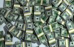 Доллар падает к иене на фоне медлительности Трампа
