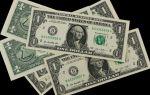 Доллар вырос к иене в первые дни 2018 года