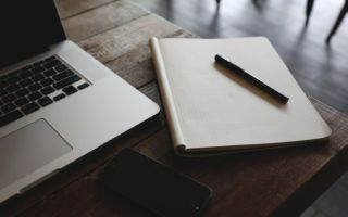 Фьючерс на индекс РТС: торговля на FORTS при помощи онлайн – терминалов