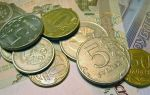 Аналитики допускают скачок доллара выше 70 рублей в 2019 году